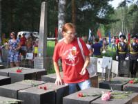 «Альтаир» на торжественном открытии мемориала воинам-сибирякам близ города Белый