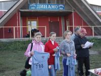 Соревнования по спортивному ориентированию на Кубок Федерации