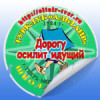 Соревнования по спортивному ориентированию «Кубок парков» в Бобачёвской роще