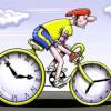 Турист едет на велосипеде к себе в деревню…