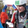 Кубок Москвы по спортивному туризму — 2014