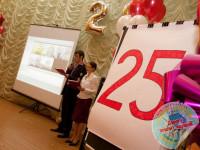 Туристский клуб «Альтаир» отмечает своё 25-летие.